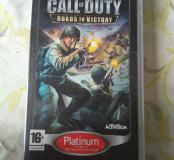 Игра для PSP, CALL of DUTY