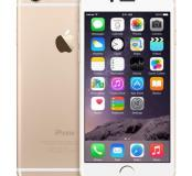 IPhone 6 Golg 16 GB