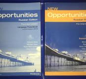 Opportunities Russian Edition