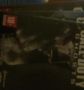 Call of Duty Ghosts (3 диска)