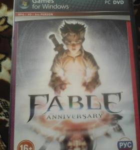 Fable : ANNIVERSARY
