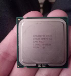 Процессор Intel core 2 duo 2.20GHZ