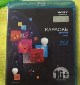 Blu-ray диск Караоке