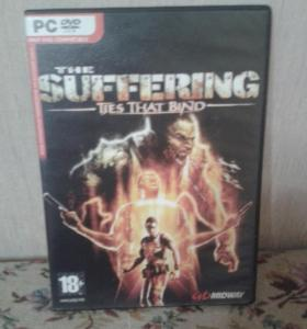 The Suffering 18+