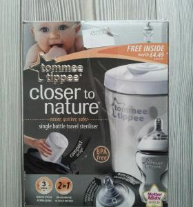 Tommee tippee Стерилизатор