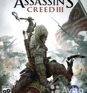 Assassin's creed 3 на XBox 360