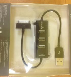 USB 2.0 HUB for iPhone charger