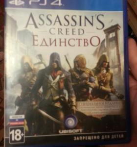 assassin's creed единство для PS4