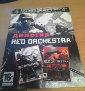 Игра Red Orchestra