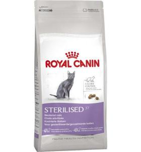 Кошачий корм royal canin sterilized 560 грамм