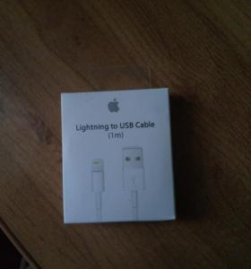 Apple Lightning to USB Cable 1 m