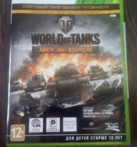 WORLD of TANKS на XBOX360