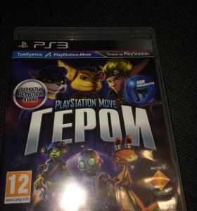 "Диск игры ""Герои"" для PlayStation 3"