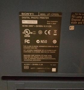 Sony up-cp20l