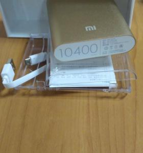 Power bank 10400