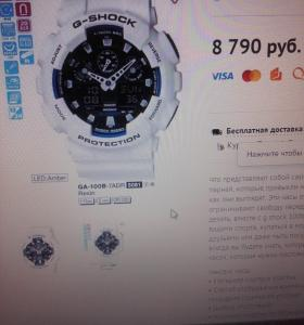 Часы G Shock Casio