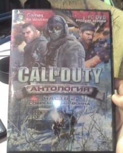 Игра на пк call of duty