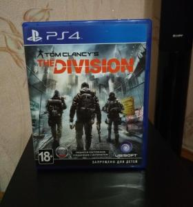 The Division (PS 4)