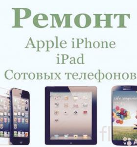 Remont iPhone