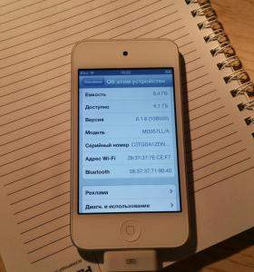iPod Touch 8gb 4th gen