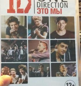 """DVD диск """"One Direction"""""""