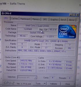Комплект intel core 2 quad q9300