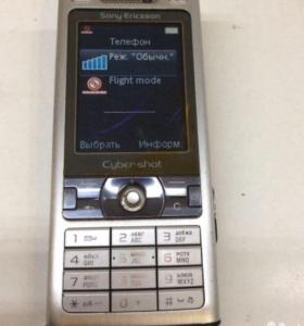 Sony Ericsson,Jinga Simple