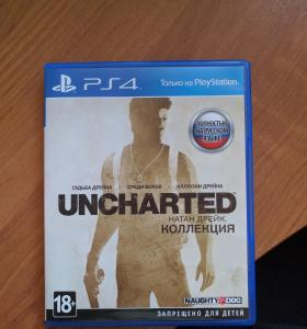 Продам  uncharted 4 ps4