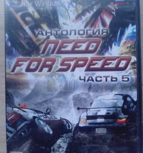 "Игра для PC ""NEED FOR SPEED"" антология часть 5"