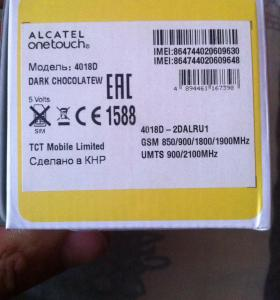 Alcatel one touch pop D1