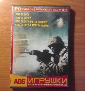 Игра CALL OF DUTY