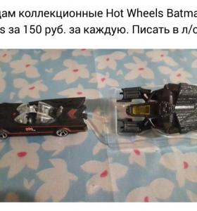 коллекционная серия Hot Wheels Batman™ Series