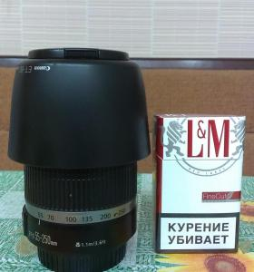 Canon efs-is 55-250mm