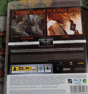 Call of duty black ops 3 для ps3
