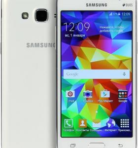 Samsung Galaxy Grand Prime 531h