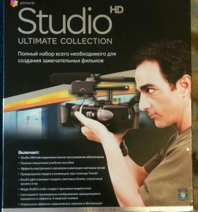 Pinnacle Studio HD ultimate collection ver.14