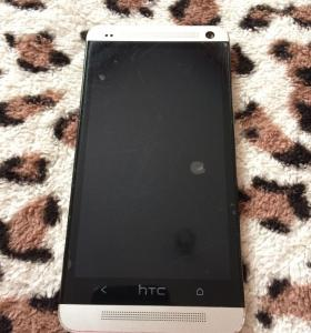 HTC one dual 32 gb