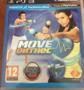 Movie fitness ps3