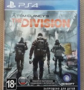 The Division. PS4. Продажа, обмен.
