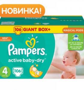 Pampers activ baby-dry 4, 5