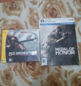 Игры Medal of Honor и Red Drchestra 2