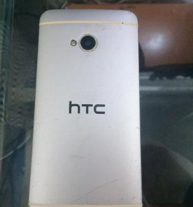 Htc One m7 32gb LTE