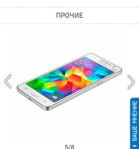 Продаеться samsung Galaxy Grand Praim