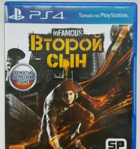 InFamous Secon Son (новый) для PS4