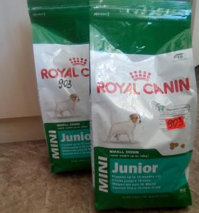 Корм для собак ROYAL CANIN  Junior 2упак по 2 кг
