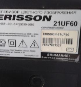 "Телевизор Erisson 21"" slim"