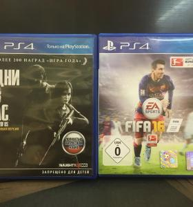 FIFA 16, The Last of Us (PS4)