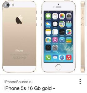 Apple iPhone 5 s, 32gb, cold