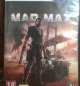 Диск MAD MAX