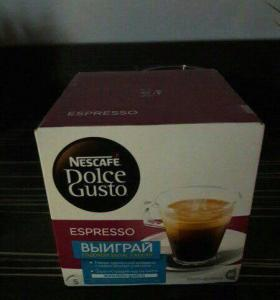 Капсулы Dolce Gusto